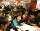上海水星家纺扬州招加盟商啦