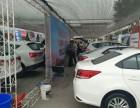 郑州市第八届惠民车展团购节