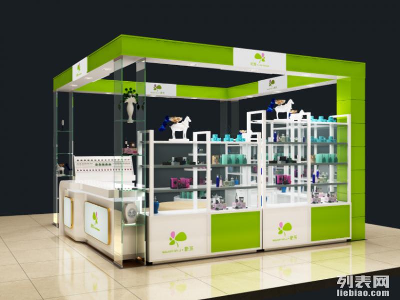 花漾化妆品展柜设计