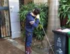 广州漏水检测,专业查漏水,漏水检测公司,漏水检测费用