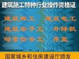 上海建筑电工操作证培训,电工证考证
