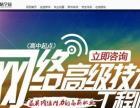 太原网络工程师专业培训