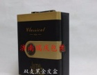 巢湖厂家生产红酒木盒红酒皮盒红酒纸盒红酒酒杯红酒盒