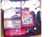 北京消防应急包-消防应急包价格