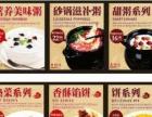 武汉早餐包子铺加盟 超小投资 轻松月入万元