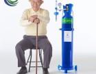 武汉医疗医用氧气/家庭医用氧24小时为您服务