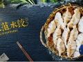 君福百家喜饺子吃出家的味道