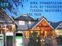 智能监控节能用电,智能家居、智慧酒店、智能工厂