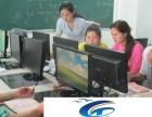 长沙雨花区中心医院附近办公软件培训班 电脑培训学校