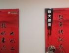 2016年扬州公务员考试面试培训班