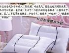 红豆杉枕芯 全棉保健养生护颈椎药包可拆卸枕头