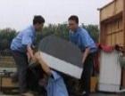 家具家电高价回收