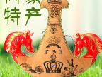厂价批发 内蒙古特产 蒙乳王奶酒 红 黑双马头 38度 草原旅游纪念