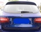 奔驰 GLC 2016款 260 2.0T 自动 四驱豪华型