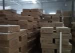 武汉圣达辉煌物流有限公司 到全国物流专线 货物行李托运
