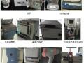 东莞市金属材料脱碳层检测厚度检测机构