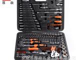 厚政 120件汽修机修套筒扳手组合工具套装 手动工具