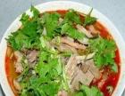 羊杂碎(舌尖上的内蒙古美食)加盟 特色小吃