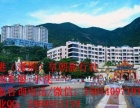 香港游三天两晚海洋公园迪士尼自由活动 2015年9-10月特价7
