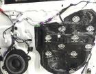 菏泽普拉多霸道改装丹拿汽车音响系统 享受高品质音乐