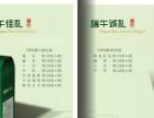 塞奇嘉兴粽已开始火热预售中,团购更有优惠折扣。