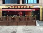 重庆轩宏牧场老火锅加盟多少钱