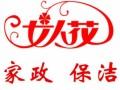 郑州搬家郑州搬家公司郑州女人花搬家公司搬家电话搬家价格