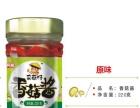 采菇仔香菇酱夹馍酱辣椒酱诚招代理商