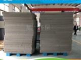 江苏生产厂家直销高效率高传质高分离不锈钢丝网波纹填料
