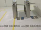 静电测试门禁系统多少钱 小区进出刷卡摆闸 指纹考勤翼闸