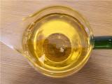 山茶油多少一斤|供应福建优惠的野山茶油