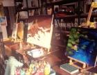 专业成人零基础画室油画、素描、水彩、皮具、插花