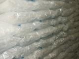 福建厦门食用冰块批发 食用冰块配送 冰块批发 冰块配送