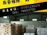 棉隆生产厂家