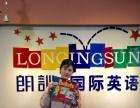 宁波鄞州青少年英语培训补习班多少钱英赛朗训英语高效班