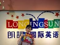 宁波短期青少年英语培训排行宁波学英语