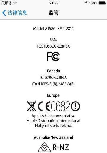 黑色苹果6国行 16G  纯个人 900 需要抓紧