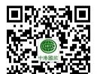 河南中港国际旅行社