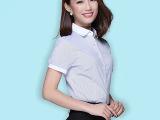 2015春季新款职业女式衬衫 韩版时尚修身G2撞色领条纹短袖衬衣