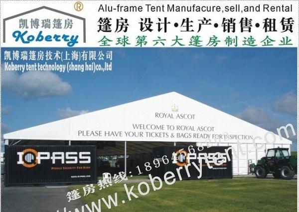 临时厂房帐篷,临时居住篷房出租,篷房搭建户外篷房