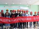 上海360全景圖培訓 讓您的高薪之路沒有終點