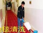 南京公司机关学校、宾馆酒店保洁清洗、毯清洗石材养护