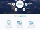 安庆APP开发 微信商城建设 网站建设哪家强