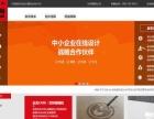 玖柒品牌设计机构,LOGO/VI设计/包装设计/画册设计