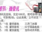 6.26华宁建材家居大团节