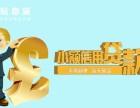 上海贴息猫小额信用贷款