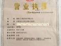 深圳前海艾艾贴的官方电话是多少?
