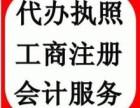瑶海区上林雅苑附近找张娜娜会计专业为一般纳税人做账报税哟