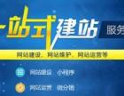 重庆顶呱呱网站建设中需要注意哪些问题