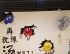 墙绘培训素描基础就来黑龙江一名手绘